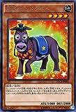 遊戯王 DOCS-JP001-R 《EMセカンドンキー》 Rare