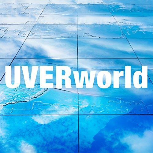 UVERworld「一滴の影響」歌詞の意味を紐解くの画像