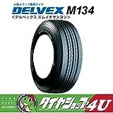 TOYO ラジアルタイヤ 12PR 7.00R16インチ サマータイヤ 小型トラック専用リブタイヤ単品 DELVEX デルベックス M134 チューブレスタイヤ