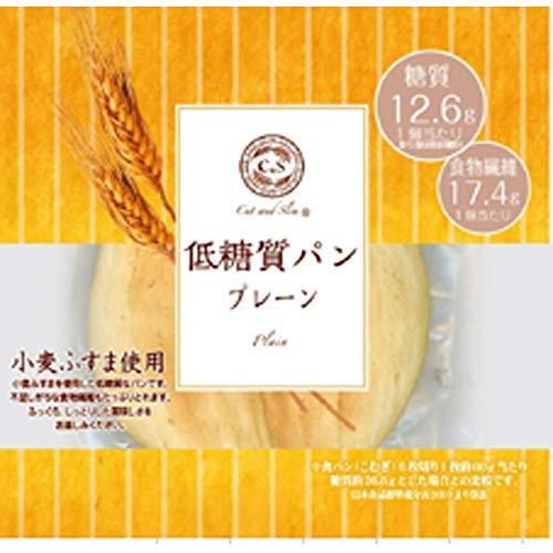 【ケース販売】 ピアンタ Cut and Slim 低糖質パン プレーン ×12個