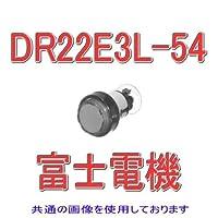 富士電機 DR22E3L-54Y 丸フレーム突形 (標準) 表示灯 (白熱) AC/DC5.5V (黄) NN