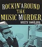 R.A.M(Rockin'Around the music Murder)!(DVD付)