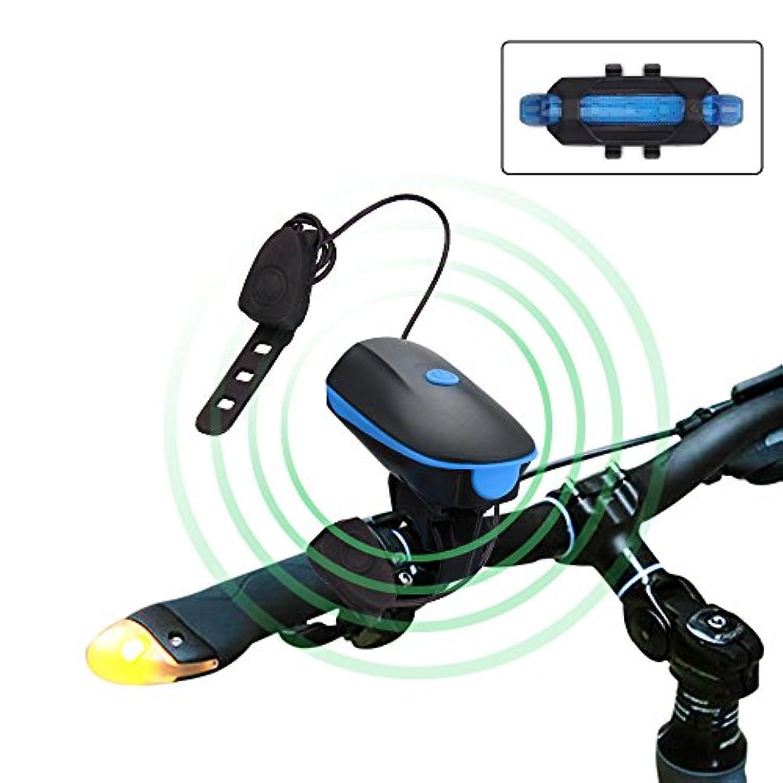 ジャケットモデレータナラーバー自転車用 ヘッドライト & テールライト USB充電式 セーフティーライト 防水 サイレン機能 自転車ライト