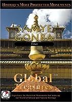 Global Samye Gonba-Tibet C [DVD] [Import]
