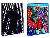 マジンガーZ Blu-ray BOX VOL.1(初回生産限定)