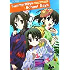 SummerDays & SchoolDaysビジュアル・コレクション (JIVE FAN BOOK SERIES)