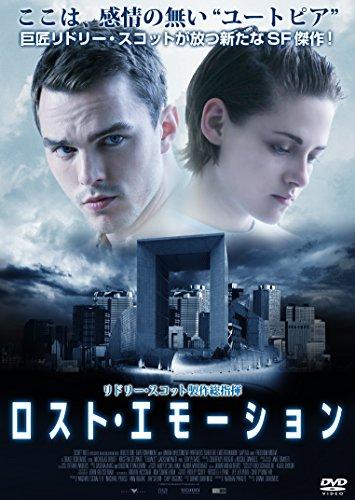 ロスト・エモーション[DVD]
