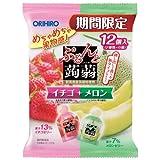ぷるんと蒟蒻ゼリーパウチ イチゴ+メロン【秋・冬限定品】 (18袋セット)