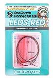 ハイキューパーツ ワンタッチLEDシリーズ2 配線済超小型LEDランプ レッド 2個入 プラモデル用パーツ LEDS-RED
