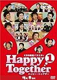 KBS韓流バラエティ「ハッピー・トゥゲザー(1)クォン・サンウ/RAIN(ピ)編」 [DVD] 画像