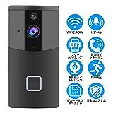 Acogedor ビデオドアベル ワイヤレスWiFiスマートビデオドアベル 多機能 通話可能 安全防犯 監視対策 可視ドアベル バッテリーなし