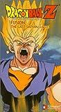 Dragon Ball Z: Fusion - Last Saiyaman [VHS] [Import]