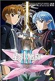 星界の戦旗 III volume02 [DVD]