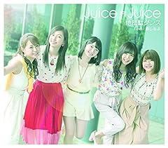 Juice=Juice「地団駄ダンス」のジャケット画像