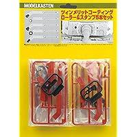 ツィンメリットコーティングローラー&スタンプ5本セット MKR-1/ (製作用ツール?工具) ディティールアップ用工具