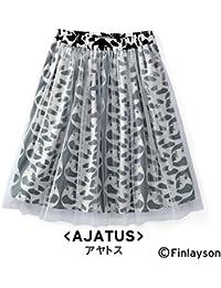 フィンレイソン ふわっとおめかしチュールスカート AJATUS アヤトス