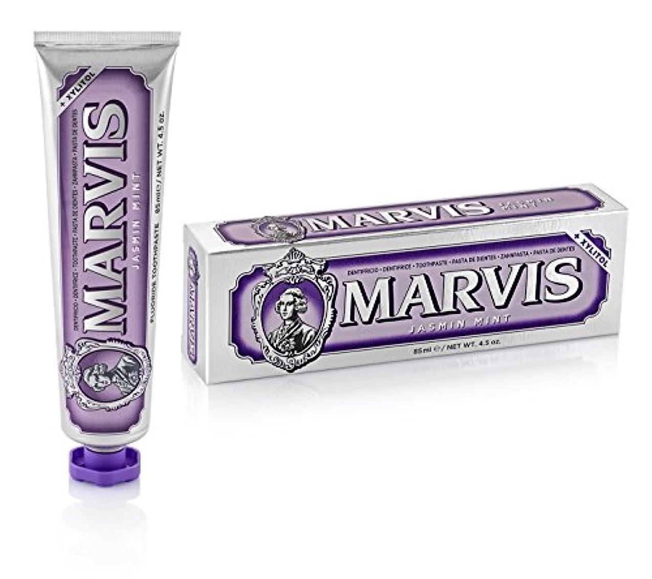 地元ディレクトリ医薬マーヴィス Jasmin Mint Toothpaste With Xylitol 85ml/4.5oz並行輸入品