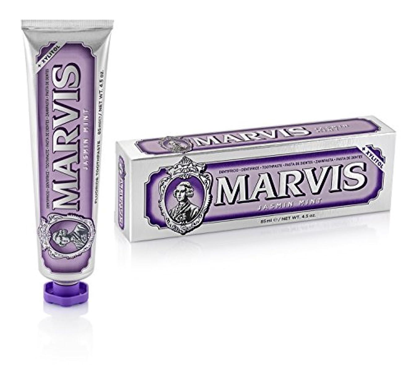 押す周波数夜マーヴィス Jasmin Mint Toothpaste With Xylitol 85ml/4.5oz並行輸入品