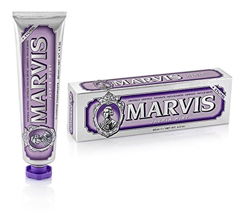価値合理化発明するマーヴィス Jasmin Mint Toothpaste With Xylitol 85ml/4.5oz並行輸入品