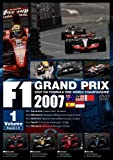 F1グランプリ 2007 VOL.1 Rd.1~Rd.5 [DVD] 画像