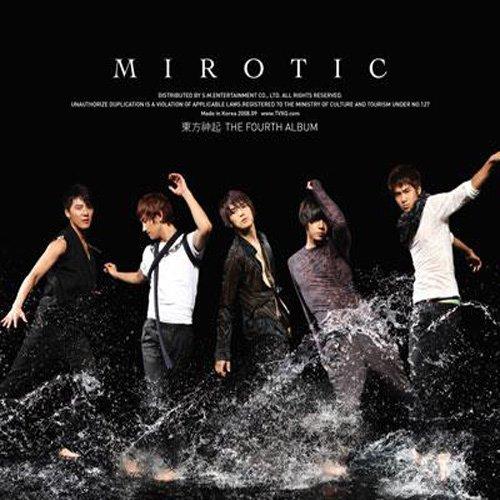 東方神起 4集 - Mirotic (CD+DVD)(Korea Version B)(韓国盤)の詳細を見る