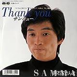 サンキュー/Thank you
