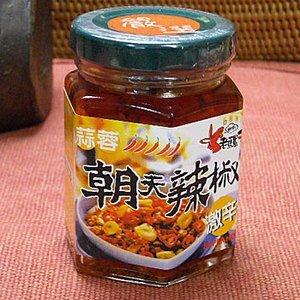 【朝天辣椒】朝天にんにく入辣椒105g×5個セット(激辛注意)辛味調味料・ラー油代わりに