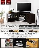 テレビ台 コーナー 3点セット テレビボード 木製 32型 テレビラック ローボード TV台 角 棚 ナチュラル