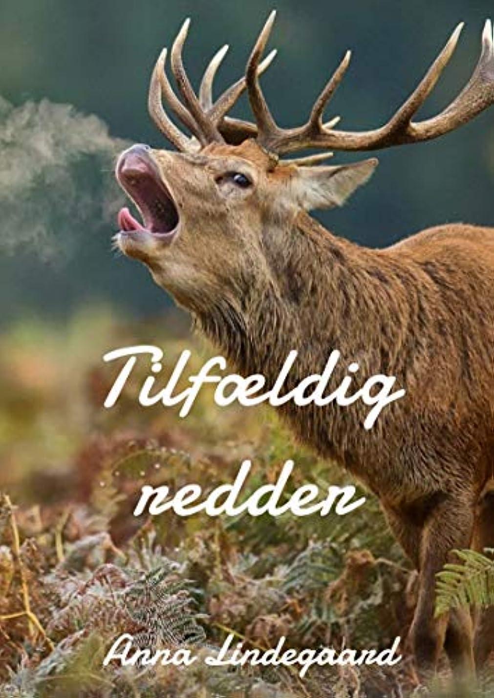自発まだらプールTilfældig redder (Danish Edition)