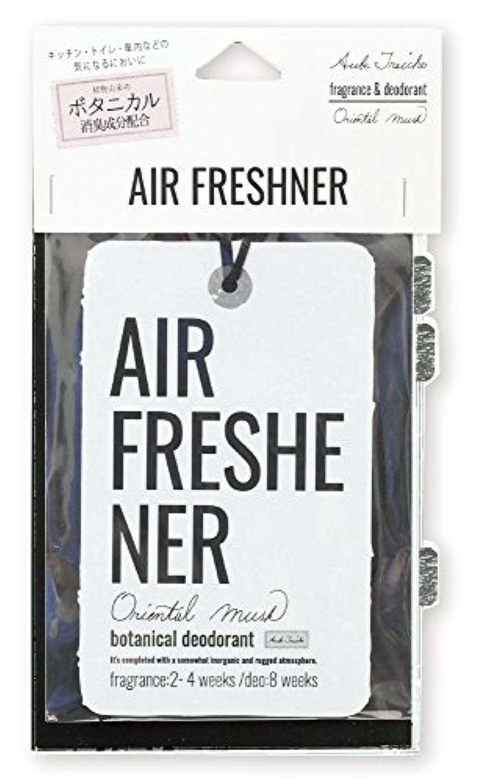 ノルコーポレーション エアーフレッシュナー 吊り下げ オーブフレッシュ 消臭 オリエンタルムスクの香り OA-AFE-1-1