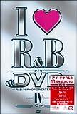アイ・ラヴ R&B DVD �W 〜10th アニヴァーサリー〜