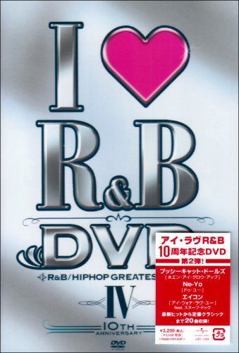 アイ・ラヴ R&B DVD IV 10TH ANNIVERSARY
