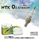 日本特殊陶業 NTK O2センサー エブリィワゴン 型式 DA62W 用 OZA669-EE2 クリーン排ガス ジルコニア素子採用 SUZUKI スズキ