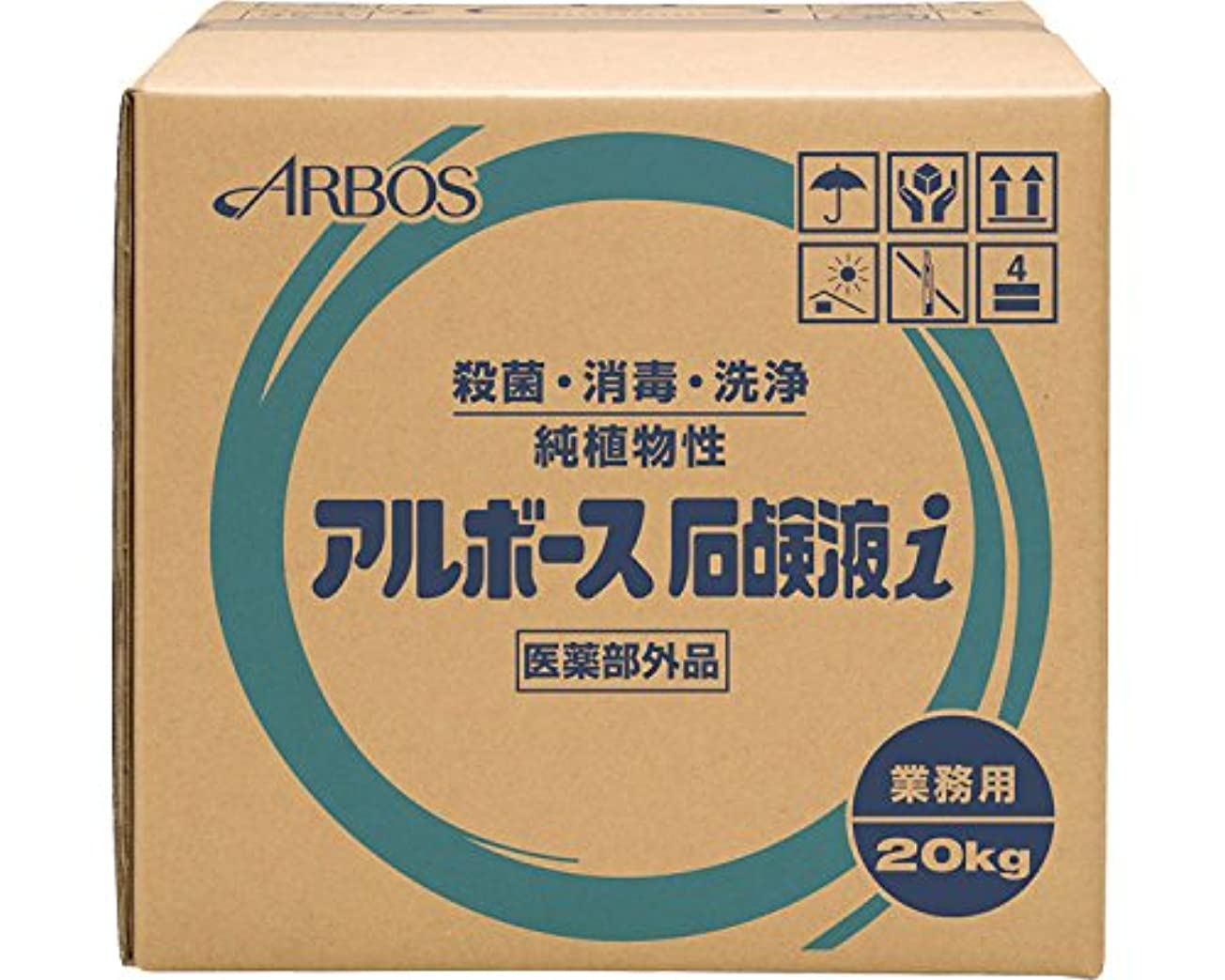 リテラシー書道バトルアルボース石鹸液i 20kg (アルボース)