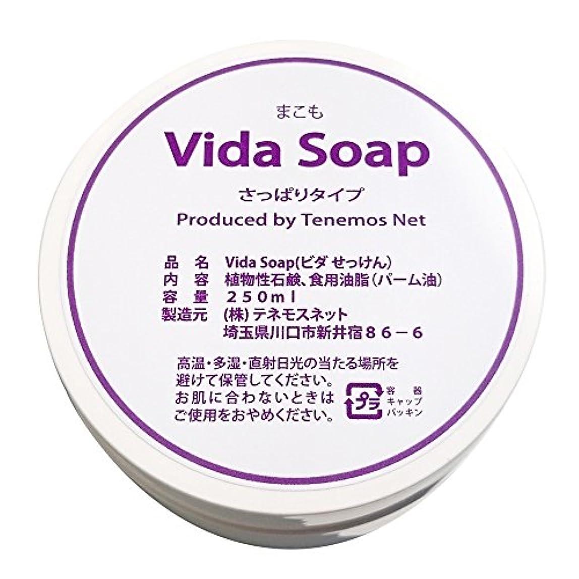 前者誰が矩形テネモス ビダせっけん Vida Soap さっぱりまこも 植物性 250ml