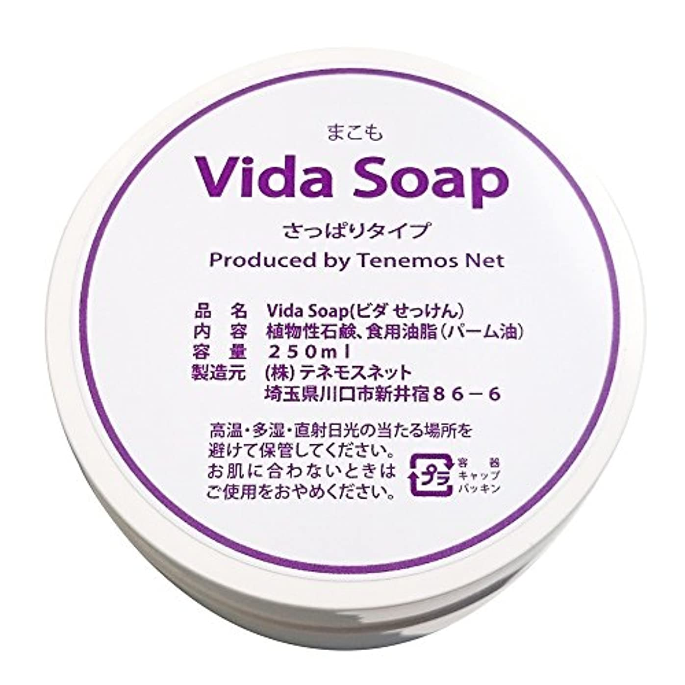 絶えず無許可取り扱いテネモス ビダせっけん Vida Soap さっぱりまこも 植物性 250ml