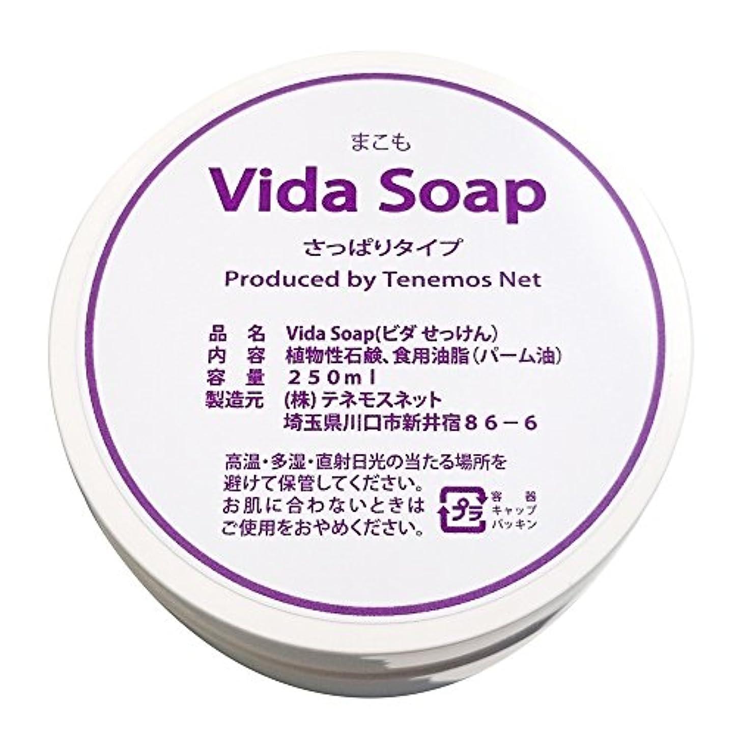 難民申し立てられた吐き出すテネモス ビダせっけん Vida Soap さっぱりまこも 植物性 250ml