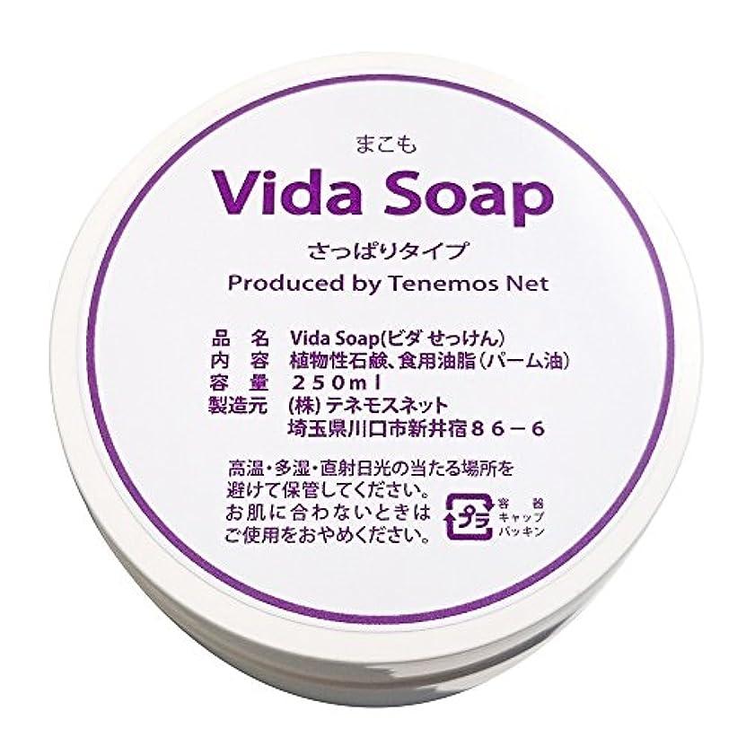 マサッチョナチュラで出来ているテネモス ビダせっけん Vida Soap さっぱりまこも 植物性 250ml