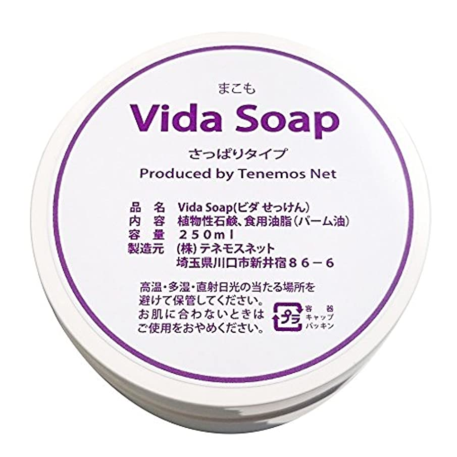 かなり合計抹消テネモス ビダせっけん Vida Soap さっぱりまこも 植物性 250ml