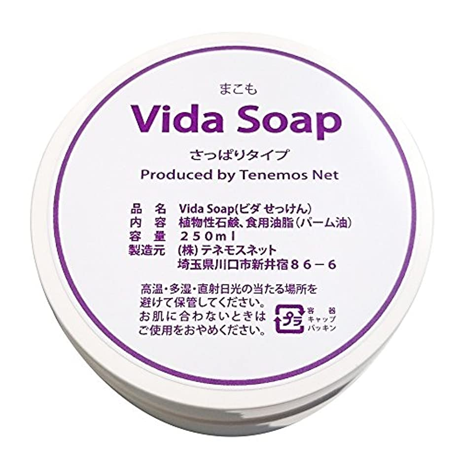 展開する線草テネモス ビダせっけん Vida Soap さっぱりまこも 植物性 250ml