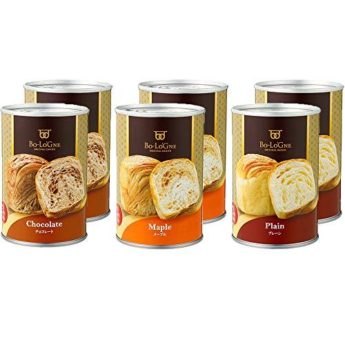 デニッシュパンの缶詰 【缶deボローニャ】 6缶セット(プレーン、メープル、チョコ 各2)(箱なし)