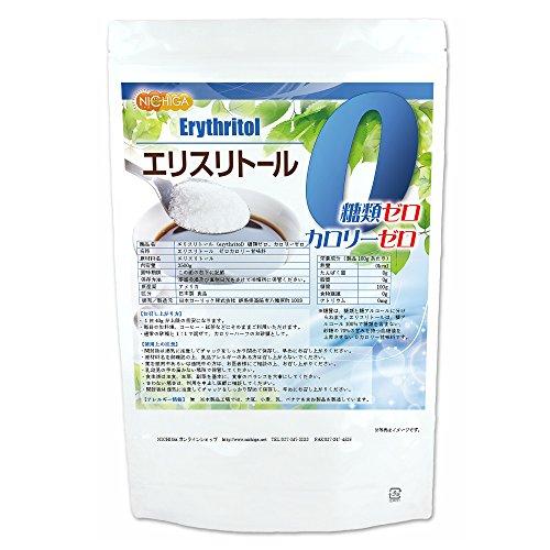 エリスリトール (erythritol) 2.5kg [02] エネルギー:0 kcal/g【天然甘味料・糖質制限・砂糖代替甘味料】NICHIGA(ニチガ)