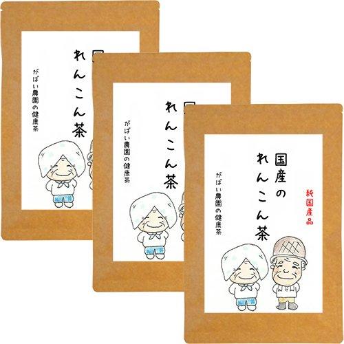 国産の手作り れんこん茶 2g×40包 (お得な3個セット)