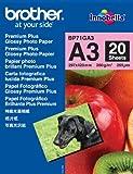 ブラザー工業 写真光沢紙 A3 20枚 BP71GA3