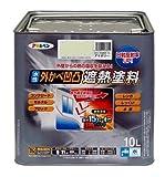 水性外かべ凹凸遮熱塗料 アイボリー 10L 1セット/6点 【3点】