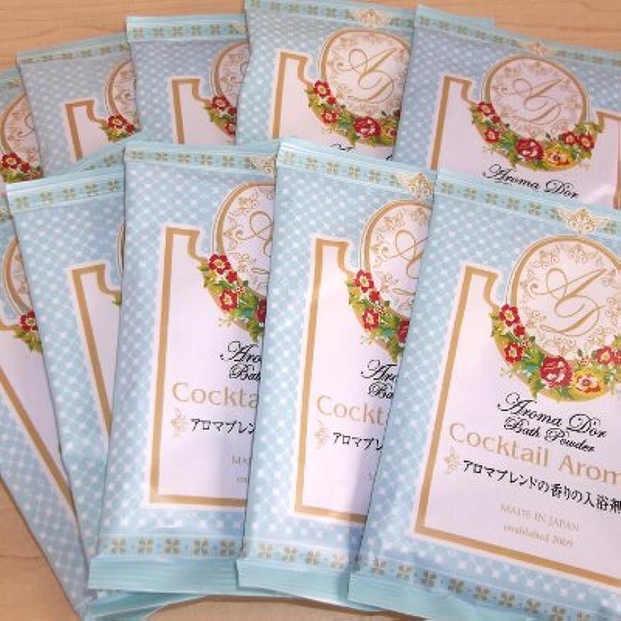 シンプルな基礎ぬるいアロマドール アロマブレンドの香り 10包セット