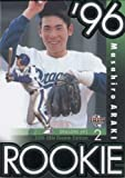 BBM2006 ベースボールカード ルーキーエディション 96年(10年前)ルーキー No.D8 荒木雅博