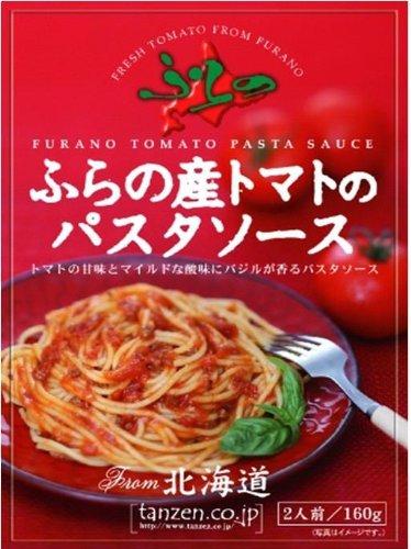 ふらの産トマトパスタソース 箱160g