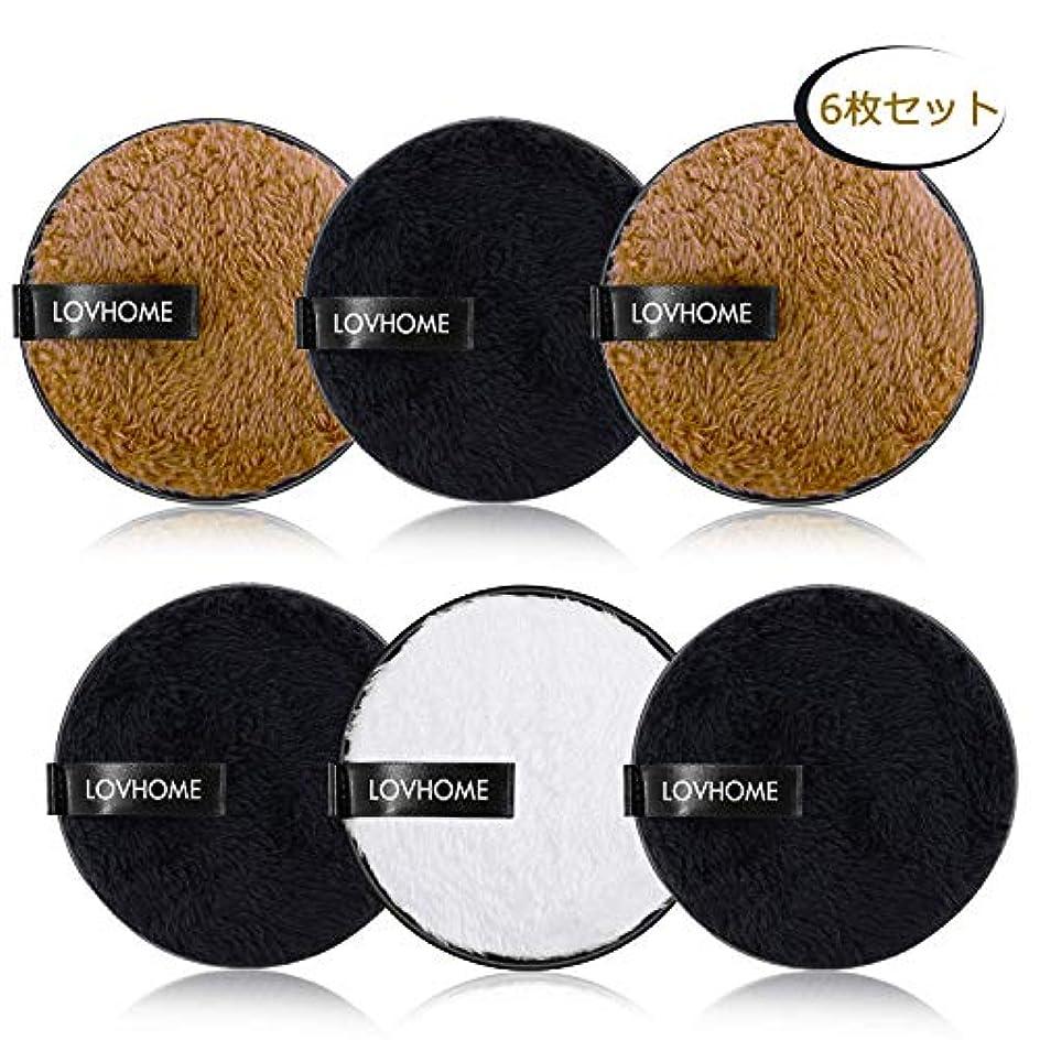 DUOUPA クレンジングパッド 化粧落としパッド メイク落とし 6枚セット 洗い簡単 再利用でき 6枚パッド=約600枚シート