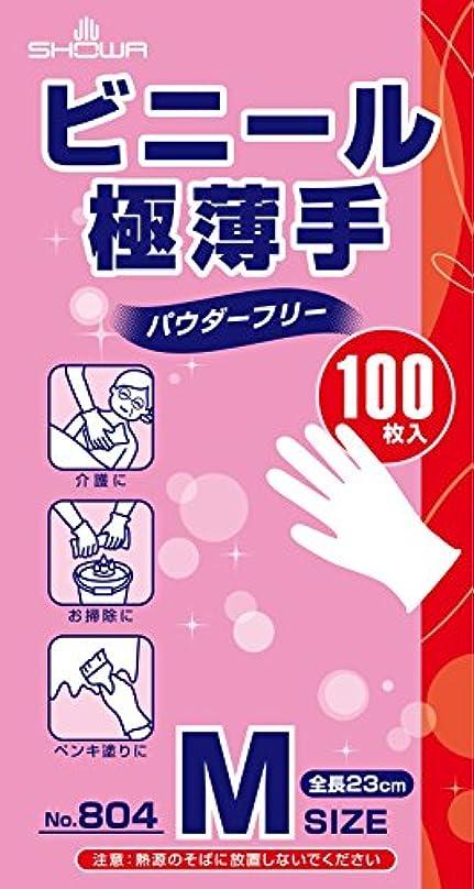 メダルとても多くの食物ショーワグローブ【パウダーフリー】No.804 ビニール極薄手 パウダーフリー 100枚入 Mサイズ 1函